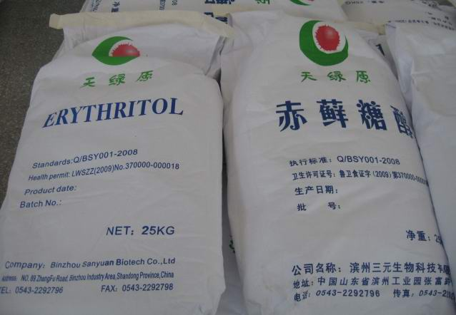 1kg/bag Erythritol food grade 99% 1kg sucralose food grade tgs 99%