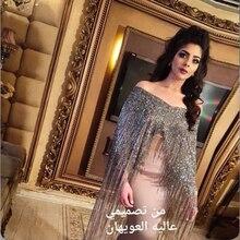 Saudi Arabisch Einzigartige Meerjungfrau Abendkleid Lange Weg Von der Schulter Perlen Quaste Dubai Galajurk Ajax Frauen Dinner Party Kleider