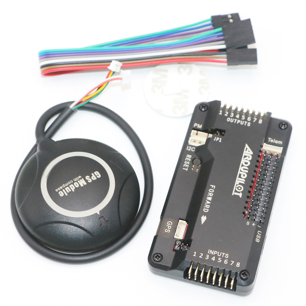 APM 2 8 ArduPilot Mega External Compass APM Flight Controller Built in Compass with 7M GPS