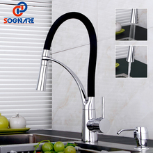 SOGNARE Kitchen Faucet Pull Out with Rubber Design Chrome Mixer Tap Faucet Pull Down Crane for Sinks 360 Degree Rotating D2314CB