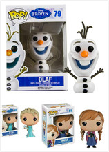 Funko POP Anime Frozen Snow Queen Princess Doll Collection Model Toys Anna Elsa PVC Movie Action Figure Toys For Children cinderella princess dolls 8cm snow white belle aurora pvc action figure collection model toys