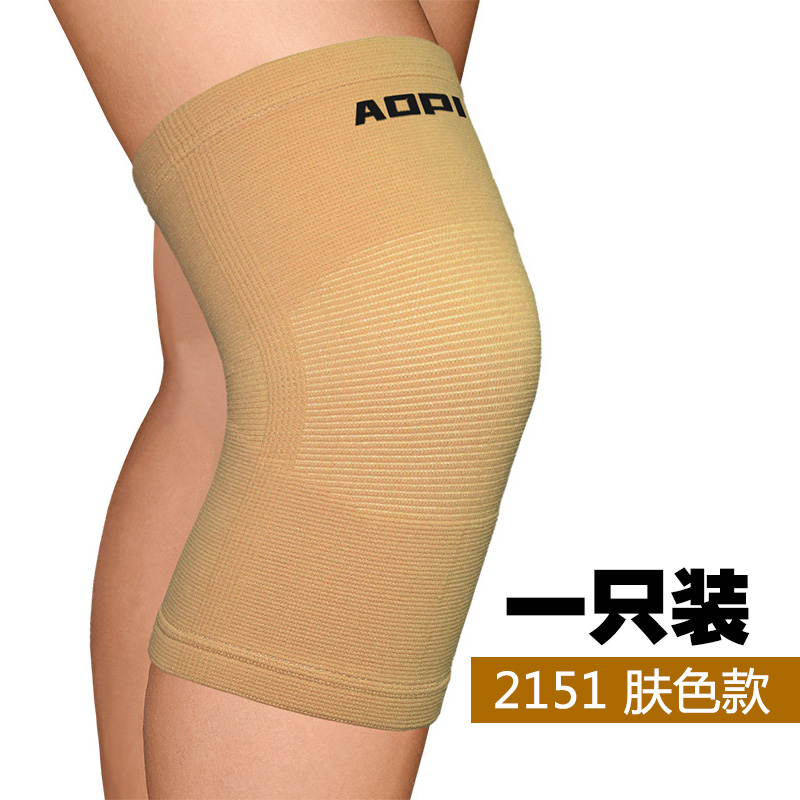 AOPI 1pcs Knee Support Protector Pad Prevent Arthritis Injury High Elastic Kneepad Sports Gym Knee Guard Keep Warm