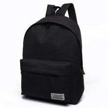 Рюкзак студента колледжа водонепроницаемый холст рюкзак для мужчин и женщин Материал цвет: черный, синий серый качества Марка ноутбука плеча школьная сумка