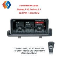 RHD E90 Android 8,1 Px6 для правой руки диск E90 E91 E92 E93 автомобильный мультимидийный навигатор навигации BT Wi Fi Сенсорный экран Бесплатная iDrive39