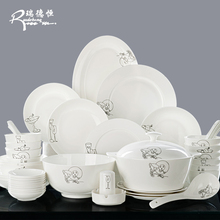korean Tangshan 28 head bone china tableware set marriage Chinese dishes dinnerware set household ceramics special guci gift