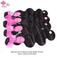Wave Virgin Human Hair Extension