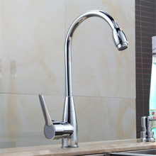 360 degree swivel solid kitchen mixer cold and hot kitchen tap single hole water tap kitchen faucet home improvement