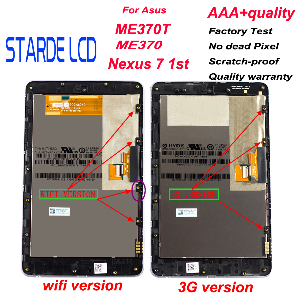 "7"" Display For Asus Google Nexus 7 1st Gen Nexus7 2012 ME370 ME370T ME370TG LCD Matrix Touch Screen Digitizer Assembly + Frame