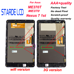 "7"" Display For Asus Google Nexus 7 1st Gen Nexus7 2012 ME370 ME370T ME370TG LCD Matrix Touch Screen Digitizer Assembly + Frame(China)"