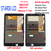 "7 ""display para asus google nexus 7 1st gen nexus7 2012 me370 me370t me370tg matriz lcd tela de toque digitador assembléia + quadro|Painéis e LCDs p/ tablet| |  -"