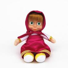 20cm height New Arrival Wholesale Plush Material Talking Recording Singing little girl with bear Toys Doll Baby dolls