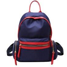 SFG дом женские оксфорды хит Цвет Рюкзаки Девушка путешествовать сумка школьные сумки Мода 2017 г. повседневная женская обувь на молнии рюкзак