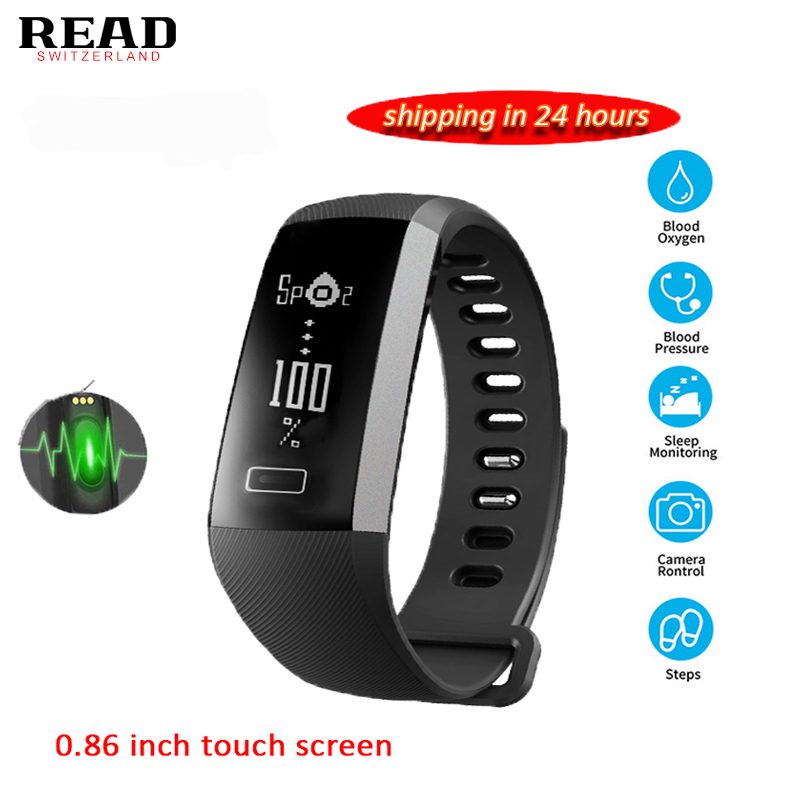 Bluetooth Waterproof R5 Smart Watch Fashion reloj deportivo Heart Rate Monitor Fitness Tracker Smartwatch Android IOS PK TEZER