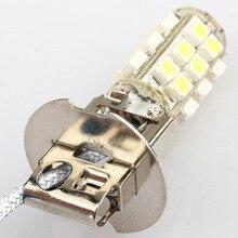 2 шт./компл. 12В Противотуманные фары дневные фары головной светильник H3 26 3 Вт SMD светодиодный холодный белый лампа TD326
