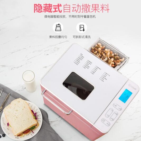 casa mini fabricante pão rosa assar torradeira