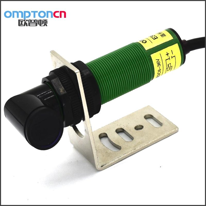 10-300CM NPN N/O E3F-R2C1 Photoelectric Switch Proximity Sensor With Reflector