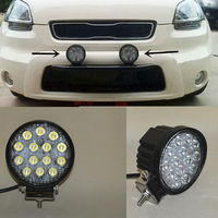 1PC Suitable for all cars trucks 14-led 42W 12V-24V External shoot the light