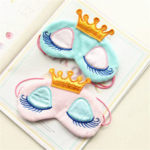 Lovely Pink/Blue Crown Sleeping Mask Crown Eyeshade Eye Cover Travel Cartoon Long Eyelashes Blindfold Gift For Women Girl makeup(China)