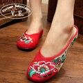 Мода Новые Повседневная Китайский Этнический Стиль Вышивки Тапочки Старый Пекин Национальная Ткань Обувь женские Сандалии