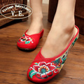 Fashion New Casual Chinese Ethnic Style Embroidery Slipper Old Peking National Cloth Shoes Women's Sandals