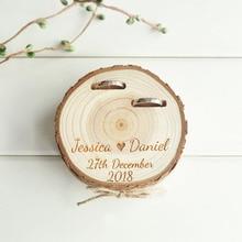 Индивидуальные свадебные подарки, коробка на носителя колец, персонализированный держатель колец, коробка для колец из натурального дерева для помолвки