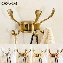 OKAROS халат крючок, крючки для пальто вращение три крючка цинковый сплав цвета: золотистый/хромированная отделка настенная вешалка Полотенца Ванная комната халат для дома и аксессуары