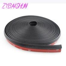 Zybaishun большой D Малый D Z Тип B 5 м двери Уплотнители Звукоизолированные пыли, герметизации Клейкие ленты автомобиля резиновое уплотнение