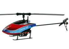 Hot Sell SKYARTEC 2014 Newly MNH04 7CH 2.4G LCD WASP AUTO one key Switchover Inverted flight rc helicopter value hobby rc plane
