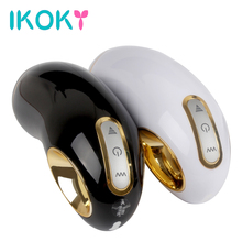 IKOKY Sex Toys for Men Electric Male Masturbator Cup Real Pussy USB Rechargeable Artificial vagina Vibrating