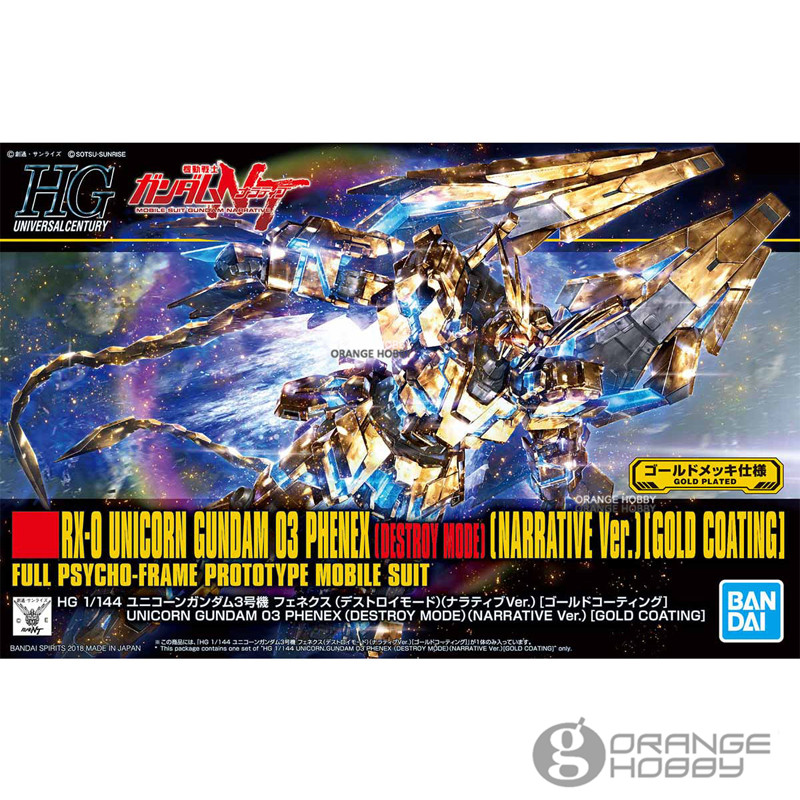 OHS Bandai HGUC 216 1/144 RX-0 Unicorn Gundam 03 Phenex Gold Coating Destory Mode Narrative Ver. Mobile Suit Assembly Model Kit ohs bandai sd bb 385 q ver knight unicorn gundam mobile suit assembly model kits oh