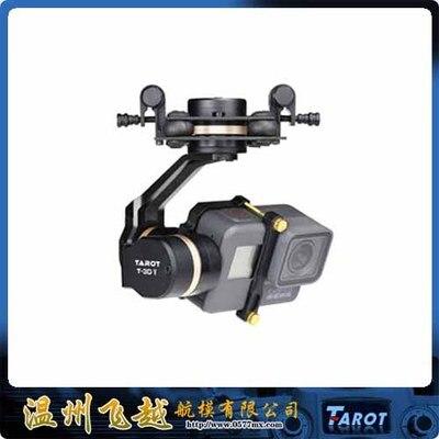 Nouveauté Tarot TL3T05 pour GOPRO 5 T-3D V métal trois axes PTZ tête cardan caméra cardan pour quadrirotor