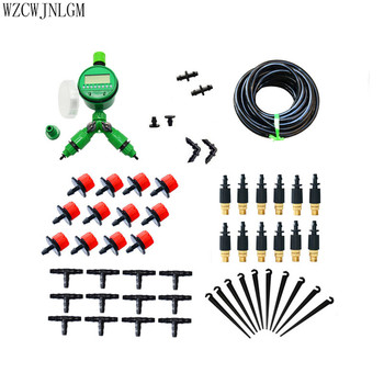 Irrigation 25m DIY Micro Drip Irrigation System Plant Self Automatic Watering Timer Garden Hose Kits With Adjustable Drippe