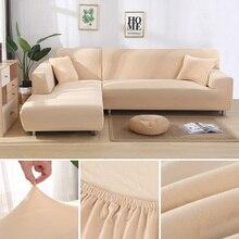 Стрейч L форма d диван-Крышка для гостиной шезлонг Диван-крышка секционный чехол угловой диван-крышка L Форма Эластичный