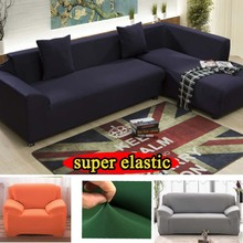 Накидка для дивана sofa covers extending