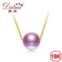 DAIMI 18k Pearl Pendant 7 7.5MM Fresheater Pearl Choker Necklace White/Pink/Purple Pearl & 18k Pure Gold Chain Pendant