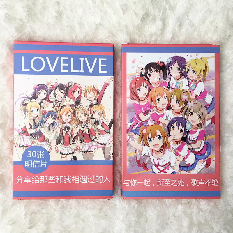 30 Sheets/Set Anime Love Live Postcard/Greeting Card/Message Card/Birthday Letter Envelope Gift Card