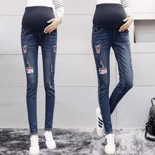 Maternity Jeans for Pregnant Woman Hot Sale Holes Elastic Waist Denim Pants Clothes for Pregnant Women