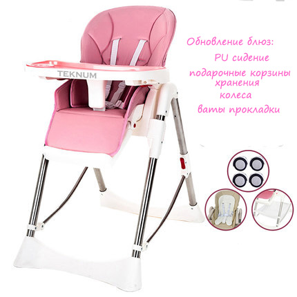 TEKNUM Baby Chairs Folding Multifunctional Portable Children Baby Eating Learning Chair Dining Table Seat 5pcs mp2307dn mp2307d mp2307 mp2307dn lf mp2307dn lf z sop8