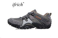2016 Hiking Shoes Men Hiking Boots Summer/Autumn Trekking Climbing Shoes Men Gray/Army Green Outdoor Men Shoes Sport Breathable недорого