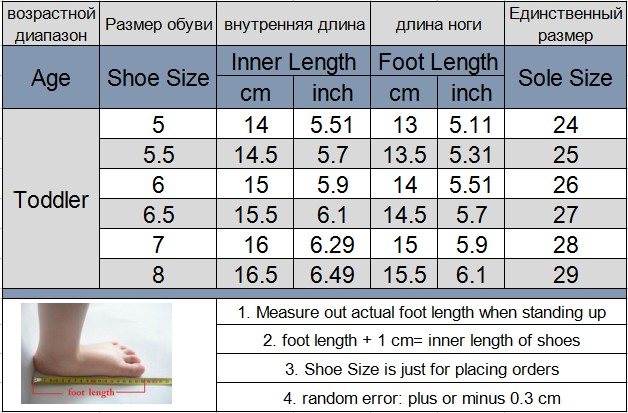 vans kids shoe size chart