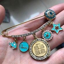 Alfiler de bebé de cuatro Qul suras, broche de acero inoxidable, joyas musulmanas islámicas