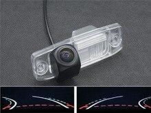 цена на Trajectory Tracks 1080P Fisheye Car Rear view Camera for Hyundai Elantra Accent 2002-2012 Sonata 2003-2012  Veracruz 2007-2012