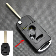 PINECONE Key Case for HONDA CIVIC CITY FIT CRV Car 2+1 Buttons Uncut Blank Brass Blade Remote Shell Cover 1PC