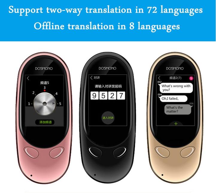 DOSMONO MINI + Interprète AI Voix traducteur Hors Ligne traducteur intelligent 2.0 écran tactile 72 langues
