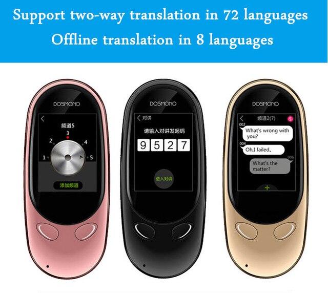 tradutor de linguas offline