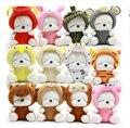 12pcs/lot 18cm Twelve ZODIAC MASHI MARU RABBIT Plush Toy Stuffed Doll Car rabbit  Gift For Girls And Children