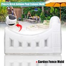 New Garden Mold Fence Hollow Plastic Enclosure Brick Antique Pool Cemen