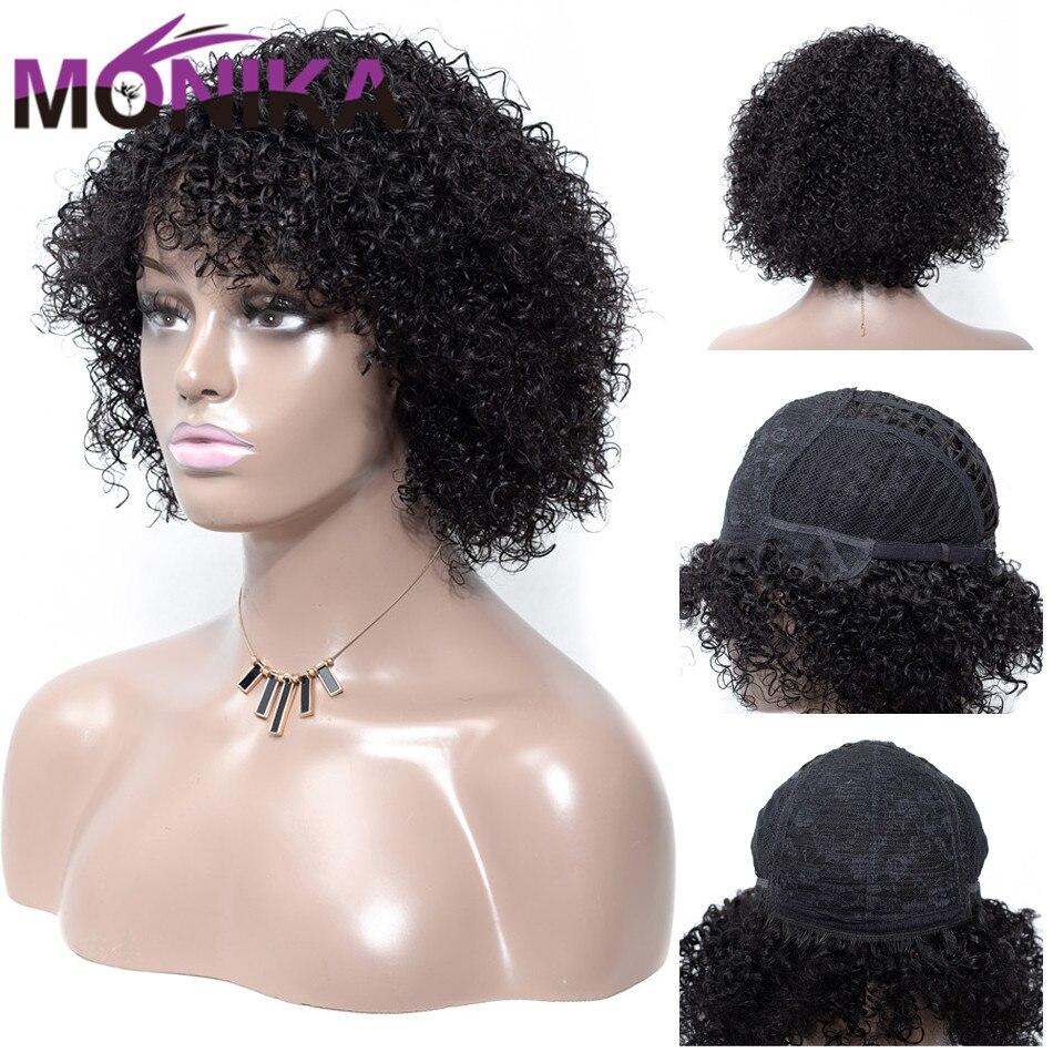 Monika 12 Inch Brazilian Kinky Curly Wig Short Human Hair Wigs For Black Women 130% Density Non Remy Machine Made Wigs