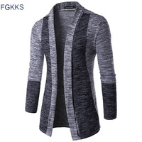 2017 Hot Sale Brand Clothing Spring Cardigan Male Fashion Quality Cotton Sweater Men Casual Gray Redwine