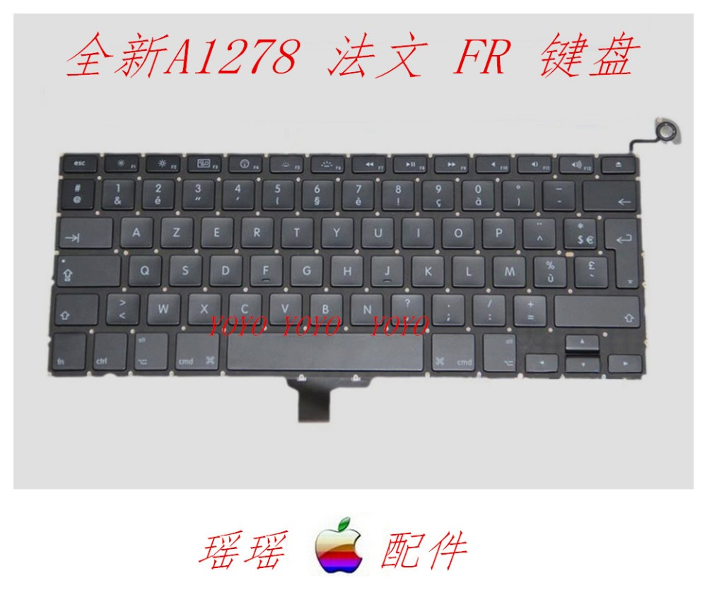 New notebook Laptop keyboard for Apple MacBook Pro A1278  FR/French layout  new laptop keyboard for apple macbook pro a1425 fr french layout
